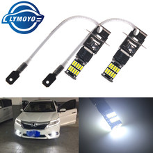 1pc car H1 led H3 led canbus 4014 super drl White 26LED Tail Headlamp Fog Light Daytime Running Light 12V auto Motorcycle Lamp(China)