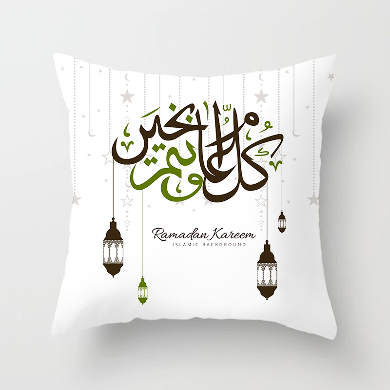 Islamic Eid Mubarak Decorations For Home Cushion Cover Ramadan Decor Cotton Sofa Mosque Muslim Decorative Pillowcase  45X45CM