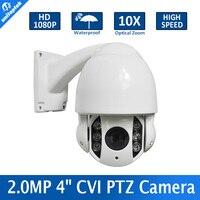 CVR Camera 2 0 MP 1080P IR 60M Mini High Speed HDCVI PTZ Dome Camera 10X