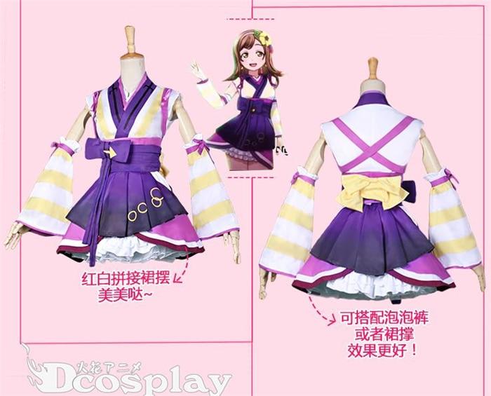anime love live cosplay sunshine aqours Kunikida Hanamaru dreamer cosplay costume Halloween party dress Free Shipping customize