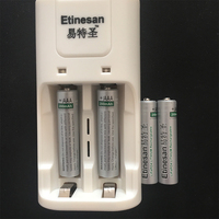 4pcs/lot Etinesan lifepo4 3.2V 200mAh LiFePO4 lithium li ion 14500 AAA Rechargeable Battery, with 2 slots charger se't