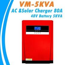 5000W Pure Sine WAVE SOLAR HYBRID อินเวอร์เตอร์ MPPT 80A แผงชาร์จพลังงานแสงอาทิตย์และ AC Charger ALL IN ONE สำหรับ MAX 4000W 500V อินพุต