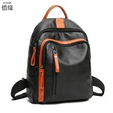 Студентки рюкзак 2017 новый кожаный мешок Плеча Способа вскользь Корейских женщин высокого качества девушки леди рюкзаки черный