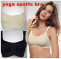 2017 plus size ladies' seamless bra top underwar fitness sleeping bra for women bras 42c 42d 40c 40d