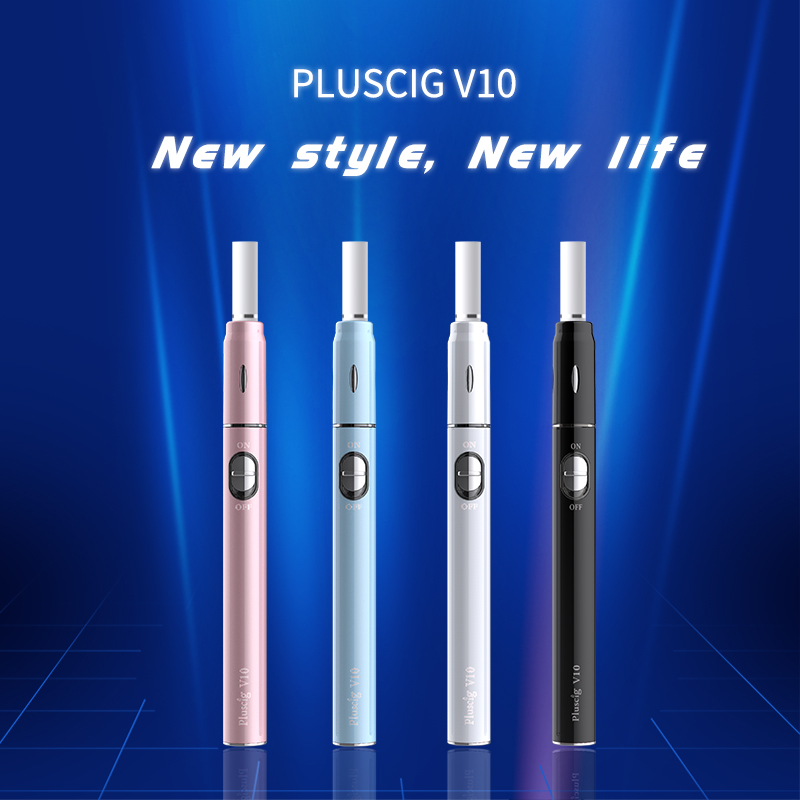 SMY Pluscig V10 Heating Vape Kit 900mAh Electronic Cigarette for Heating Tobacco Cartridge compatibility with Brand stick