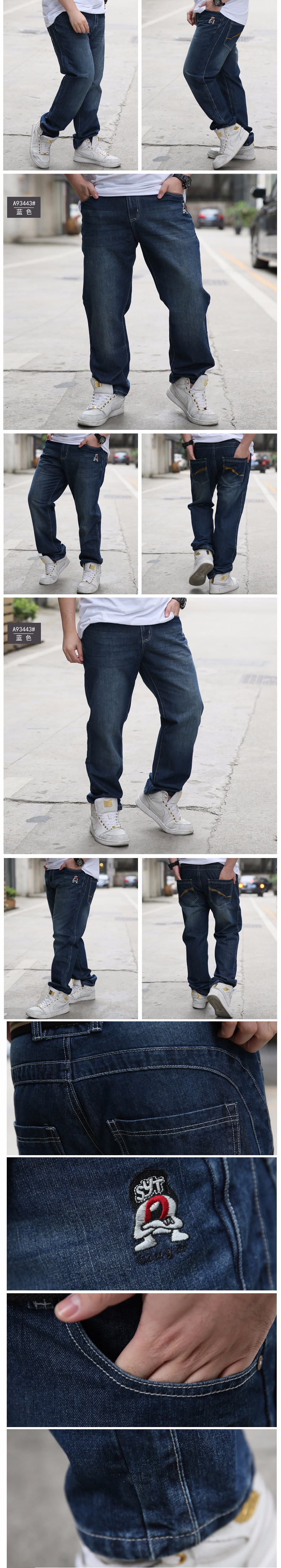 New 2016 Fashion Jeans Men Embroidery Designer Baggy Hip Hop Mens Jeans Famous Brand Straight Denim male Pants Trousers A93443 in Jeans from Men's