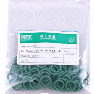 ( 10.8*2.4mm ) #8 R134a NBR Rubber O-Ring Seal Kit,High Temperature Resistance for Car Air Conditioning valve 5/16 3/8 1/2 5/8(China)