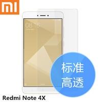 Original XIaomi Redmi Note 4X Full Cover Standard High Transmittance Screen Protective Film Smartphone Screen Protectors