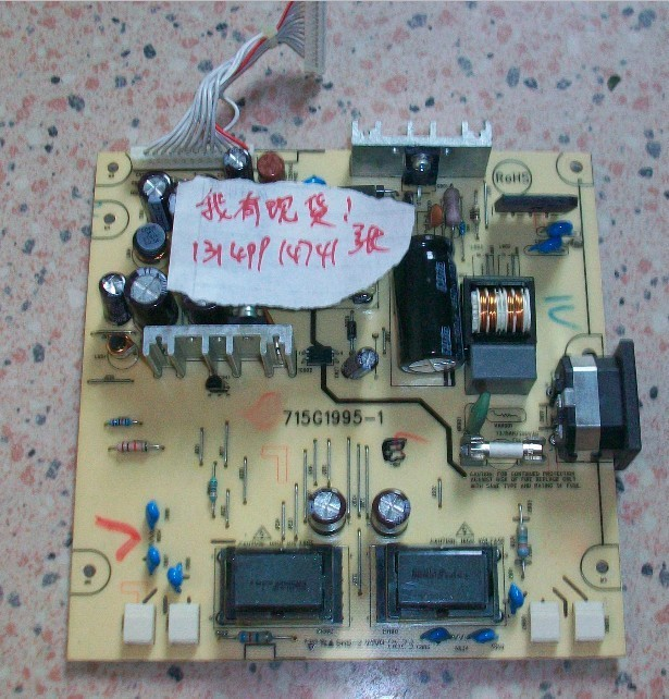 Free Shipping>Original  L1940T/L1740 pressure plate 715G1995-1 Power board-Original 100% Tested Working free shipping original c lwm930 la760 power board pu lwm930 pressure plate jsi 190401b original 100% tested working