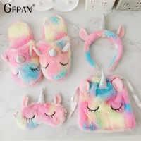 Diadema con máscara de Ojos de unicornio para niños, juguete de felpa de animales, unicornios de juguete, 1 unidad