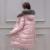 Inverno Quente Jaqueta de Algodão Acolchoado Mulheres Casaco Longo Fino Zíper Com Capuz De Pele Outwear Senhoras