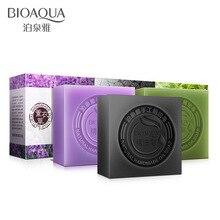 Bioaoua интимных фермент ареолы активный исчезают отбеливания мыло природный частей отбеливание