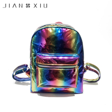 JIANXIU Women Backpack PU Leather New Fashion Bags For Girl High Quality High-capacity School Students Boy