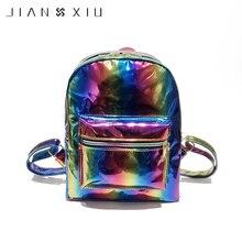 JIANXIU Women Backpack PU Leather New Fashion Bags For Girl High Quality High-capacity School Students Boy