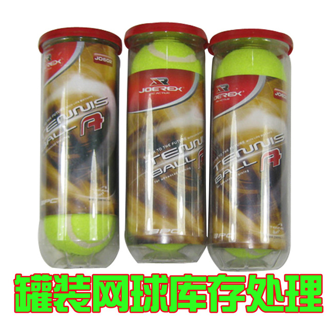 Match tennis ball training tennis ball canned
