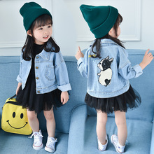 d302961d0537 Buy girl jacket summer and get free shipping on AliExpress.com