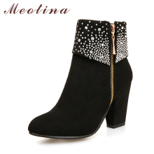 Meotina Autumn Winter Women Boots Fashion Thick High Highs Boots Crystal Blue Red Ankle Boots for Women Shoes Big Size 9 42 43