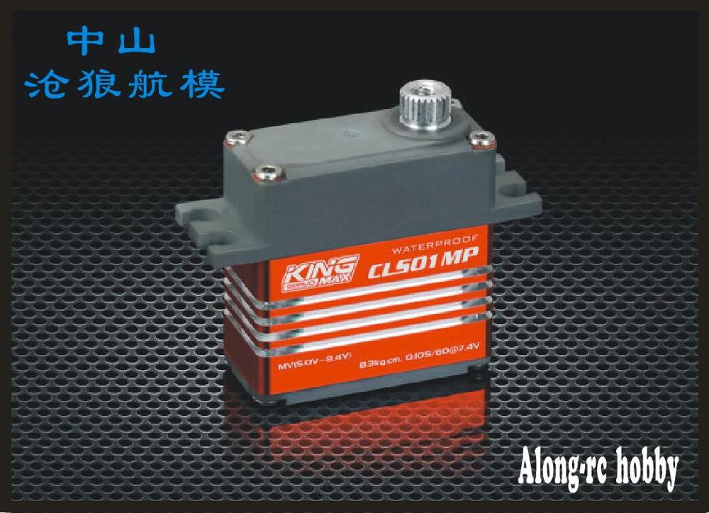 FREE SHIP  kingmax servo DCS01MP 26g  5.7kg /CLS01MP 27g 8.3KG  waterproof  High performance Multi voltage digital  mini servo