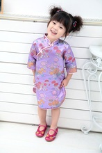 2019 New Year Chinese Girls Dress Qipao Children Clothes Fashion Festival Floral Girl Clothing Shirt Jumpers