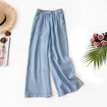 Wasteheart Summer Tencel Women Fashion Blue Long Loose Pants Wide Leg Elastic High Waist Female Cowboy Jeans