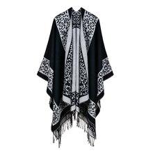 2019 женская верхняя одежда зимние шарфы осеннее кашемировое одеяло пончо Дамская вязанная шаль накидка Кашемировый Шарф пончо Дамская Пашмина