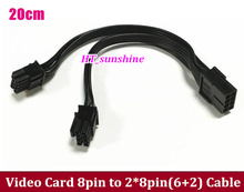 DHL/EMS Free Shipping Video Graphic Card 8pin Femlae to 2*8pin(6+2) Male PCI-E  Power Cable 20cm Y-type Ribbon Cablle