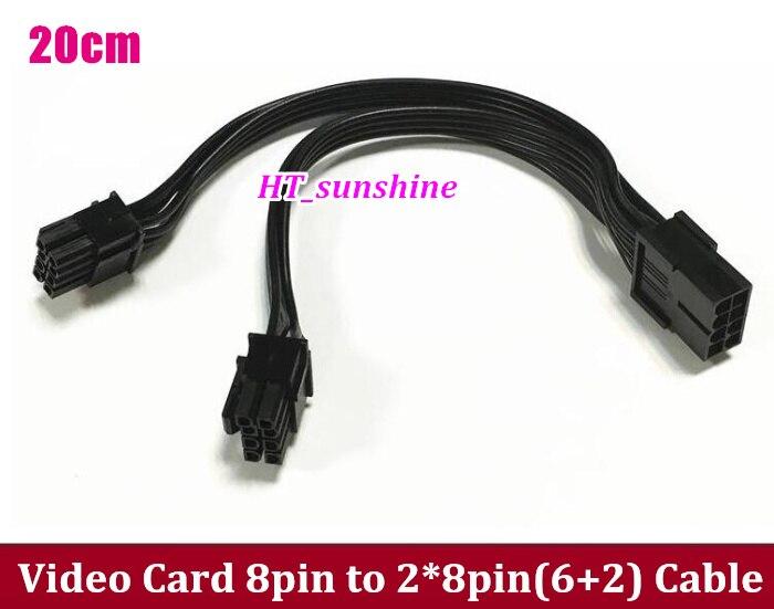 bilder für Freies Verschiffen 100 STÜCKE Video Grafikkarte 8 pin Femlae zu 2 * 8-pin (6 + 2) Männlichen PCI-E Power Kabel 20 cm