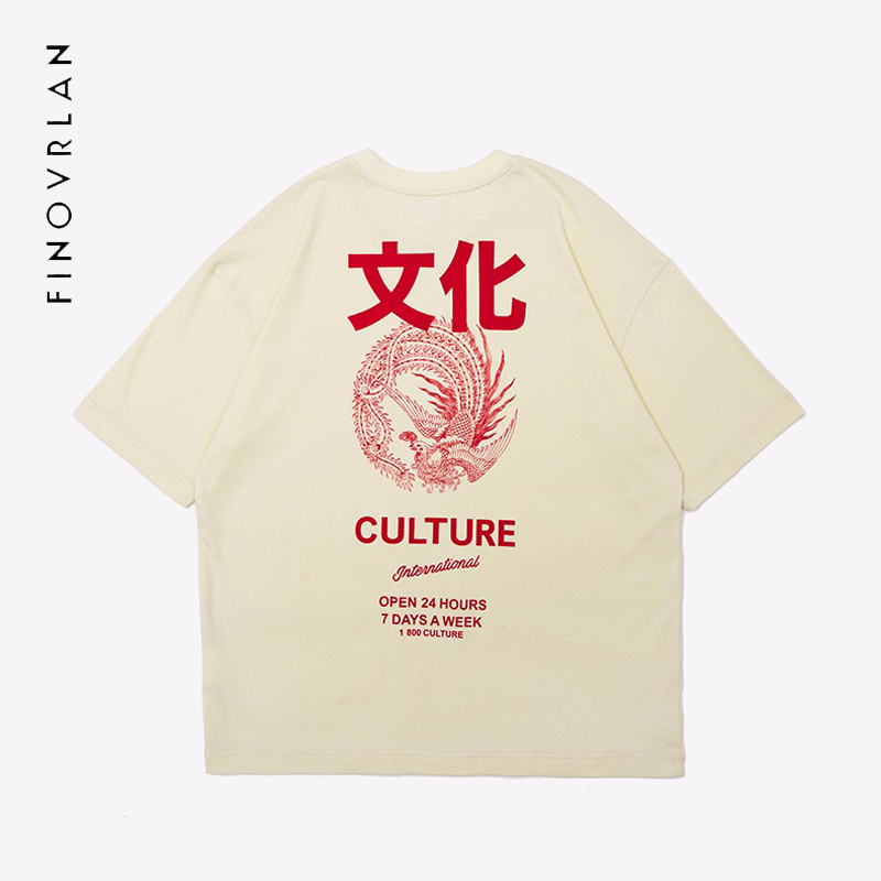 2018 New Ripped Hip Hop Oversize T Shirt Stree Twear Mens Chinese