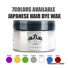 7colors Temporary Super Hair Color Wax Dye One-time Molding Paste Available BLUE Burgundy Grandma Gray Green Hair Dye Wax