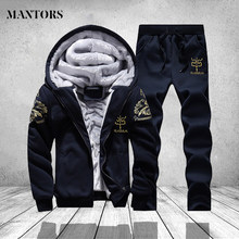Men's Sportswear Casual Winter Warm Hooded Tracksuit Men Two Piece Sets Suit with Hood 2PC Fleece Thick Jacket + Pants Male 4XL(China)