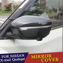 ABS PLASTIC CARBON FIBER REARVIEW SIDE MIRROR COVER FOR Serena C27 Murano Z52 QASHQAI J11 Rogue X-Trail T32(China)