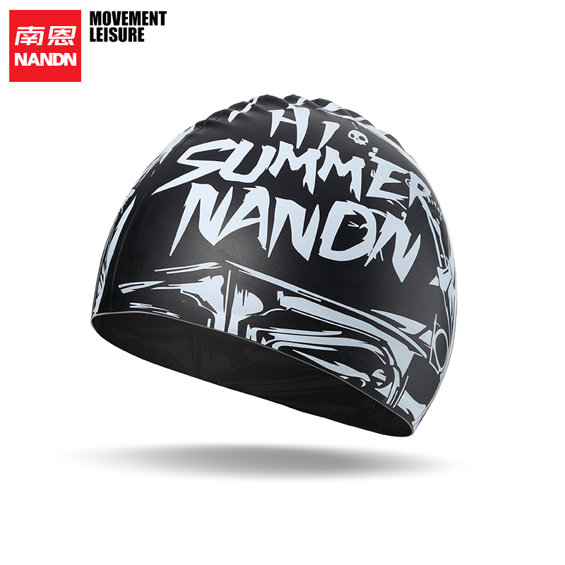 NANDN swimming cap men and women long hair can be comfortable waterproof adult swimming cap