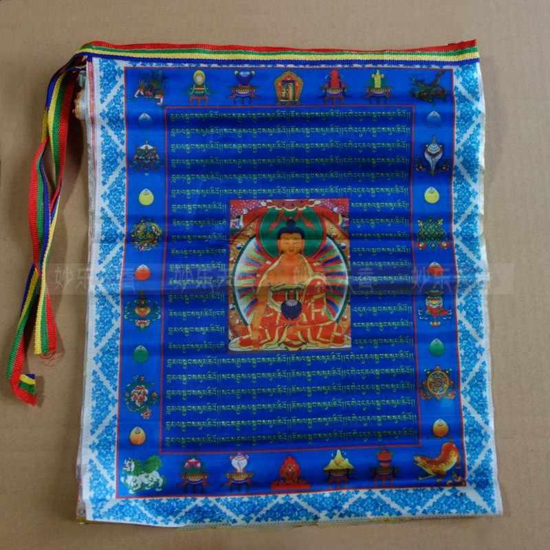 Buddista tibetana di preghiera di bandiere, Sutra streamer, contiene 10 bandiere, Del Tibet di stile decorativo bandiera, lunghezza totale 3 metri, modello chiaro