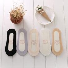 10pcs 5pair meias de verão chinelos para mulheres barco meias não mostrar meias antiderrapante baixo corte sapato forro mulher meia chaussette femme