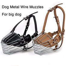 Large Dog Adjustable Metal Muzzle Anti-bite Wire Basket Leather Mouth Mask Cover Bark Chew Muzzle Pet Breathable Safety Mask