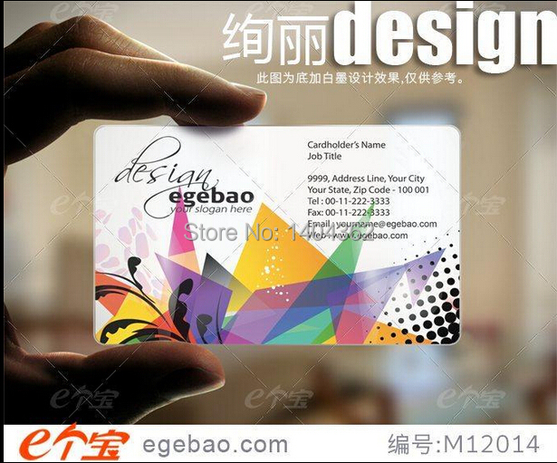 one sided printing Custom business cards visit card printing transparent /White ink PVC Business Cards NO.2173
