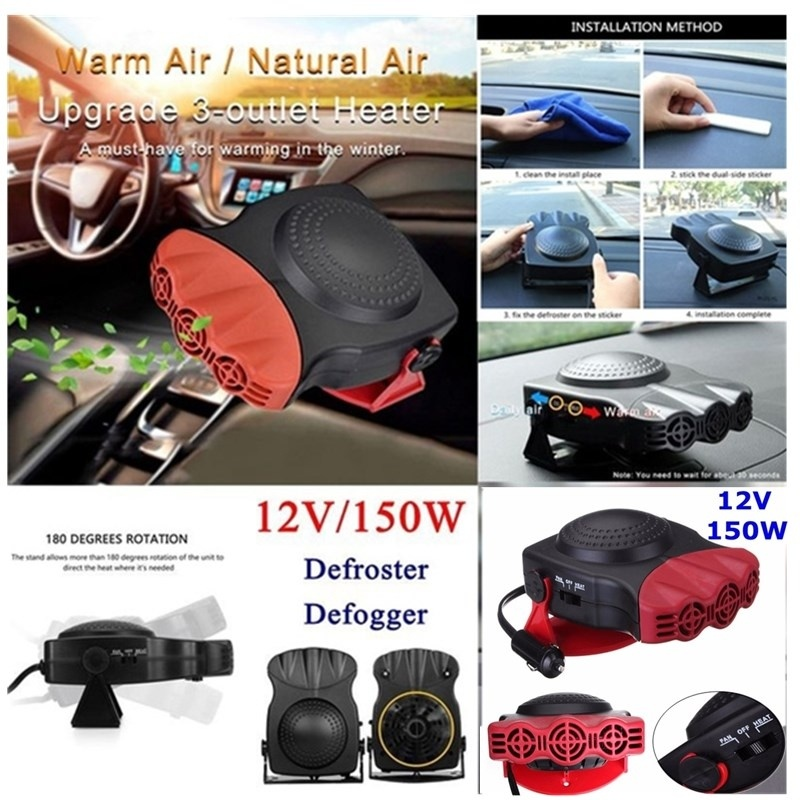 Protable Auto Car Heater air parking heater Heating Cooling Fan 12V 150W window fan Window Demister Driving Defroster Demister