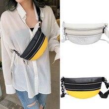 Xiniu модная нагрудная сумка для мужчин и женщин, смешанные цвета, модная женская кожаная поясная сумка на цепочке, сумки через плечо, нагрудная сумка