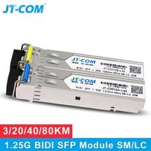 1 пара 1G SM LC 3/20/40/80 км гигабитный sfp модуль Bidy одномодовый волоконно-оптический Комплектация трансивера совместим с Cisco коммутатор