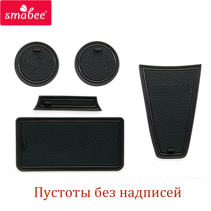 smabee Gate slot mats Interior Door Pad/Cup For LADA KALINA Non-slip mats red/blue/white/black