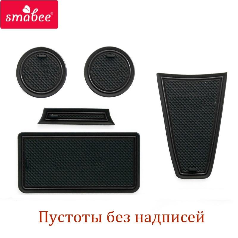 Smabee Porte fente tapis Intérieur Porte Pad/Tasse Pour LADA KALINA Non-slip tapis rouge/bleu/blanc/noir