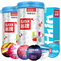 ELASUN 54 Pcs Double Lubricated Condoms For Man,Adult Sex Safer For Couples,Ultra thin Ice and Fire Dotted Natural Latex Condom