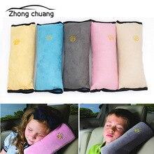 Practical car indoor baby child safety belt pillow shoulder soft leg pad neck headrest