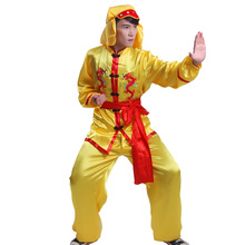 China Classic embroidered dragon border folk style group activities dance lion suits martial arts costume