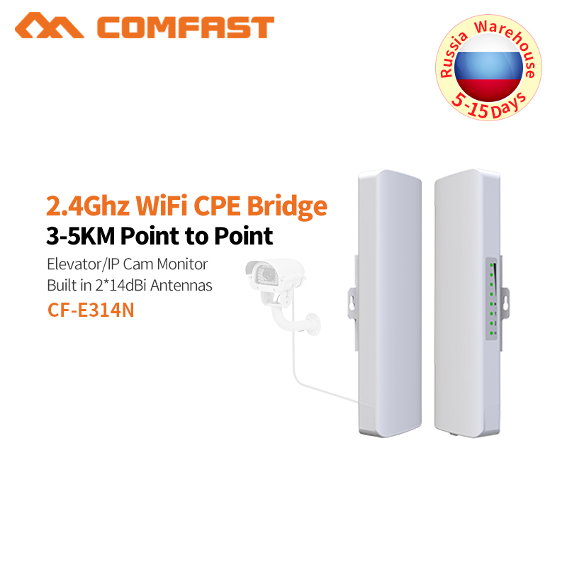 COMFAST 300Mbps Outdoor CPE 2. 4G Wi-fi Access Point Wireless Bridge 1-3KM Range Extender CPE Router For IP Camera CF-E314N