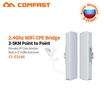 COMFAST 300Mbps Outdoor CPE 2. 4G wi-fi Access Point Wireless Bridge 1-3KM Range Extender CPE Router For IP Camera CF-E314N  V2 300mbps wireless long range outdoor ap wifi bridge cpe 2 4g wi fi ethernet extender access point rj45 lan wan wifi router e110n