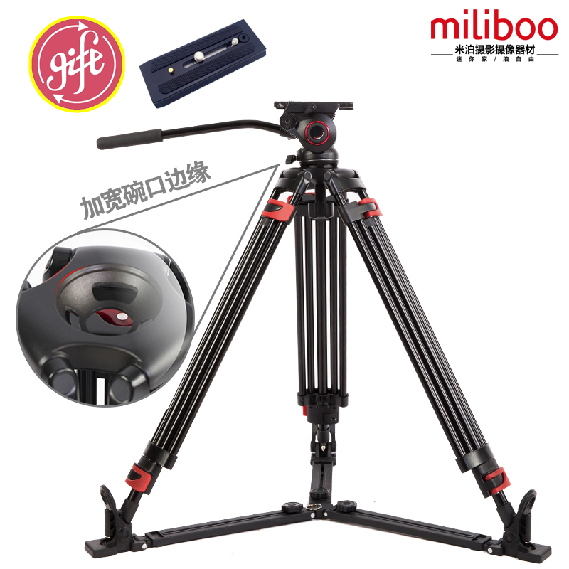 Miliboo Iron Tower MTT609B 15kg bear carbon fiber professional video Tripod MYT803 Fluid head VS manfrotto