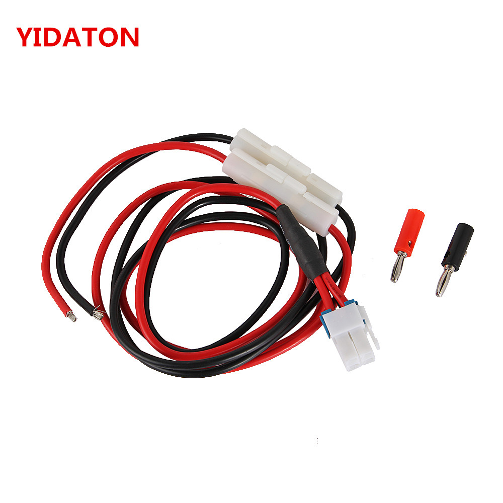 YIDATON 1PC 1.5 Meter 4 Core Short Wave Radio Power Supply Cord Cable For IC-7000 IC-7600/FT-450/TS-480 FT-991 FT-950 2way Radio