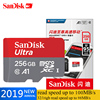 SanDisk Memory Card A1 400gb 256GB 200GB 128GB 64GB U3 100MB/S Micro sd card Class10 UHS 3 flash card Memory Microsd TF/SD Cards