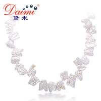 DAIMI 9 10MM Special Gift Pearl Necklace Natural White Teeth Pearl Choker Necklace